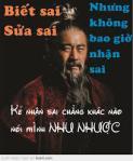 Taothao 1