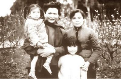 Gia đình Chế Lan Viên (Phan Ngọc Hoan, Vũ Thị Thường, Phan Thị Thắm, Phan Thị Vàng Anh) Nguồn ảnh: tinhnhanh.com