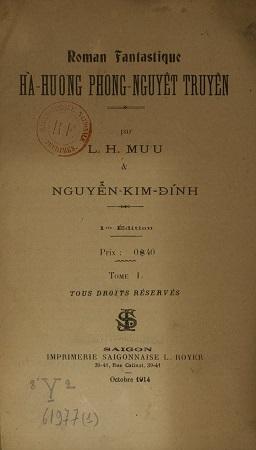 Hà Hương phong nguyệt truyện của Lê Hoằng Mưu được xuất bản vào khoảng năm 1917. Bình Nguyên Lộc tin đó là cuốn tiểu thuyết được xuất bản đầu tiên của Việt Nam.